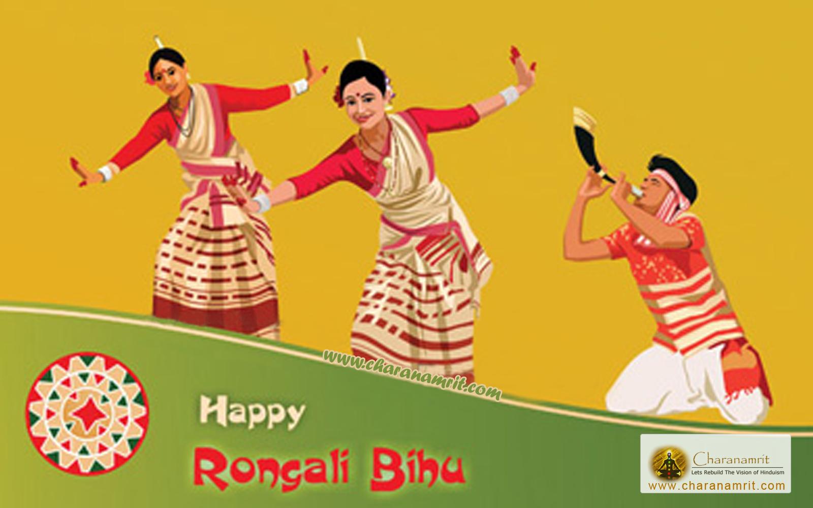 Bihu Assam Festival