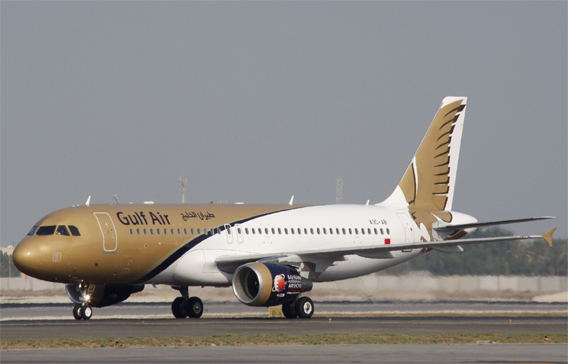 Gulf Air boosts services to Kuwait services to ku