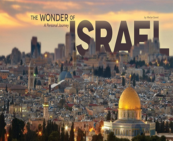 Wonder of Israel
