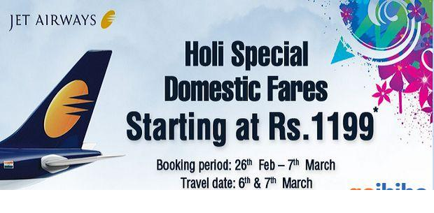 Jet Airways Holi Special Offer
