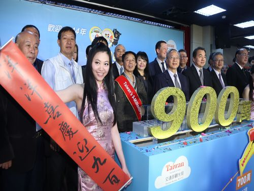 Taiwan Tourism Bureau reaches new visitor milestone