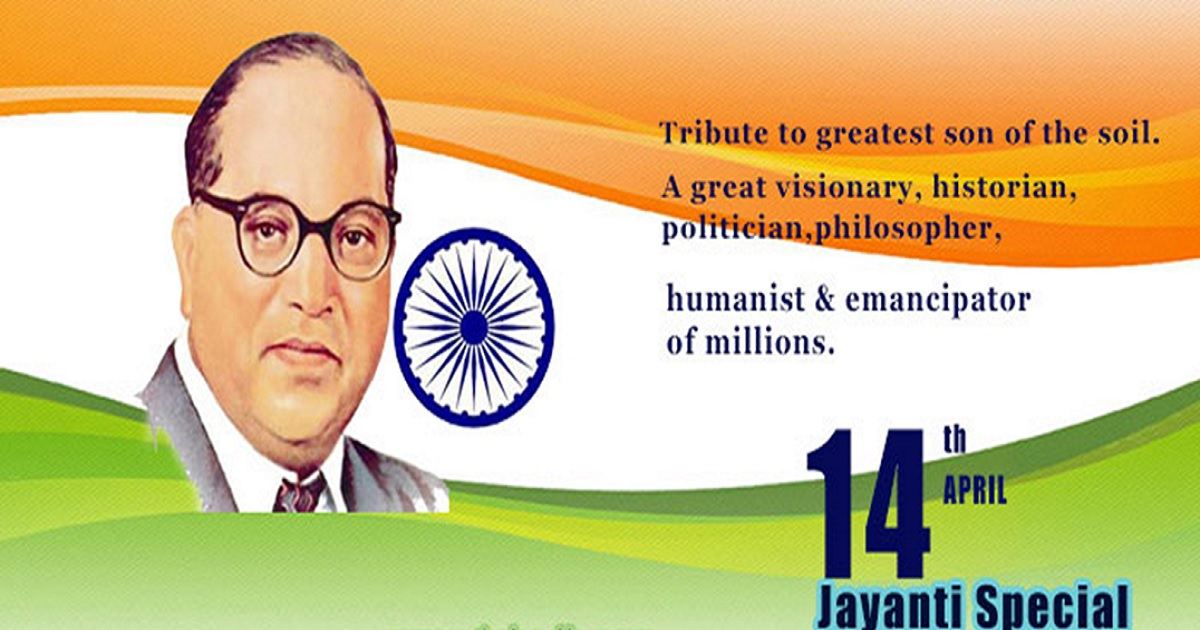 AMBEDKAR JAYANTI  14th of April 2018