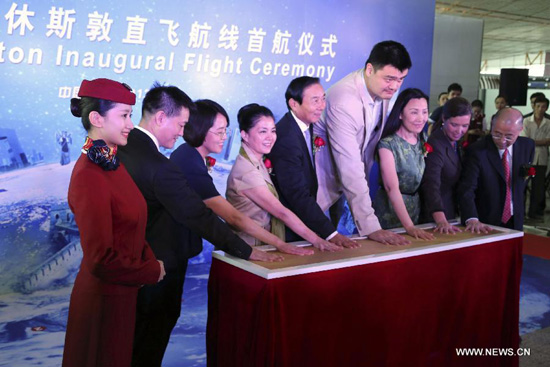 Air China Launches Direct Beijing-Houston Service