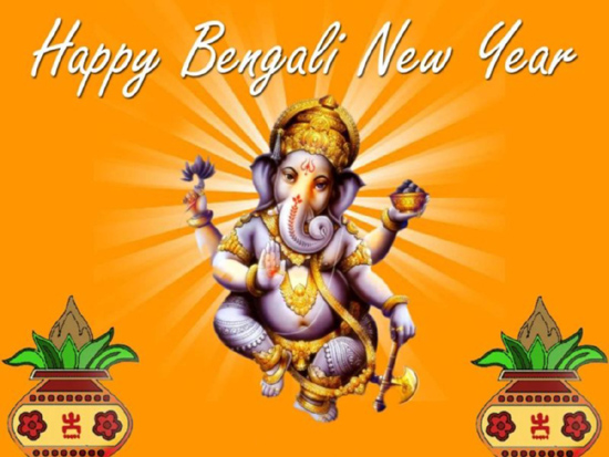 Pohela Boishakh, Naba Barsha, Assamese New Year 2016 Images, Bengali New Year 2016 HD Wallpapers, Pictures, Photos, Vector, Graphics, Pics, FB Facebook Covers, Greeting Cards