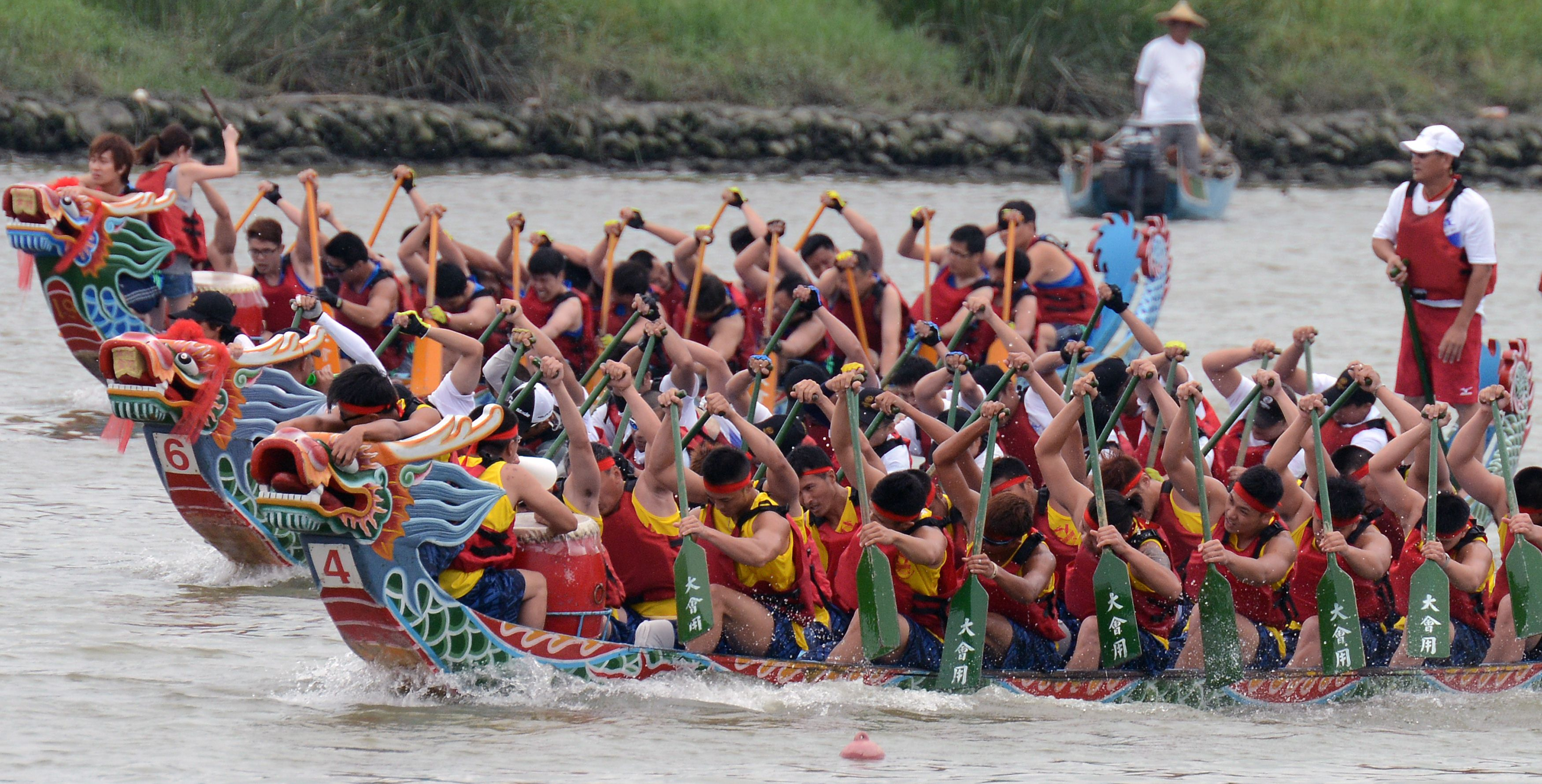 Dragon Boat Festival,China