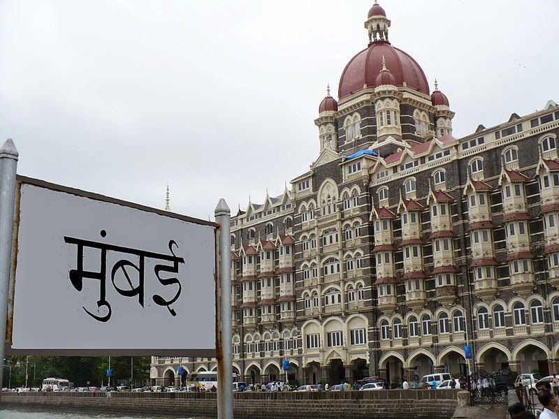 Mumbai lead Indian cities in online travel search
