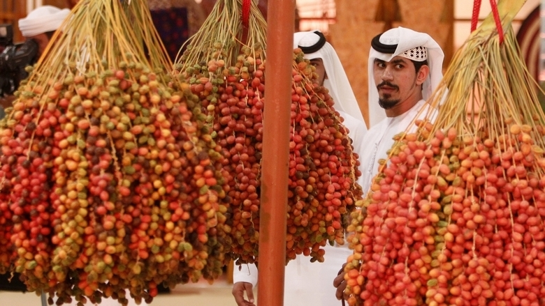Liwa Ajman Dates and Honey Fes