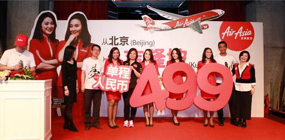 AirAsia X to Increase KL - Gold Coast Flights