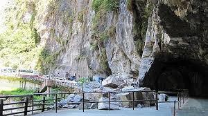 Taroko Gorge National