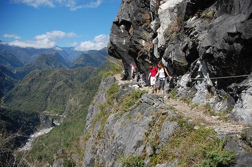 Trail Conditions taroko