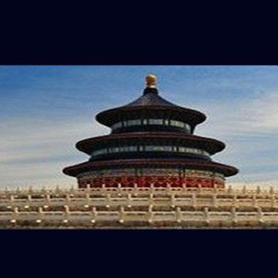 Beijing Journey