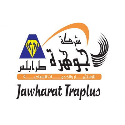 Jawharat Traplus for Tour