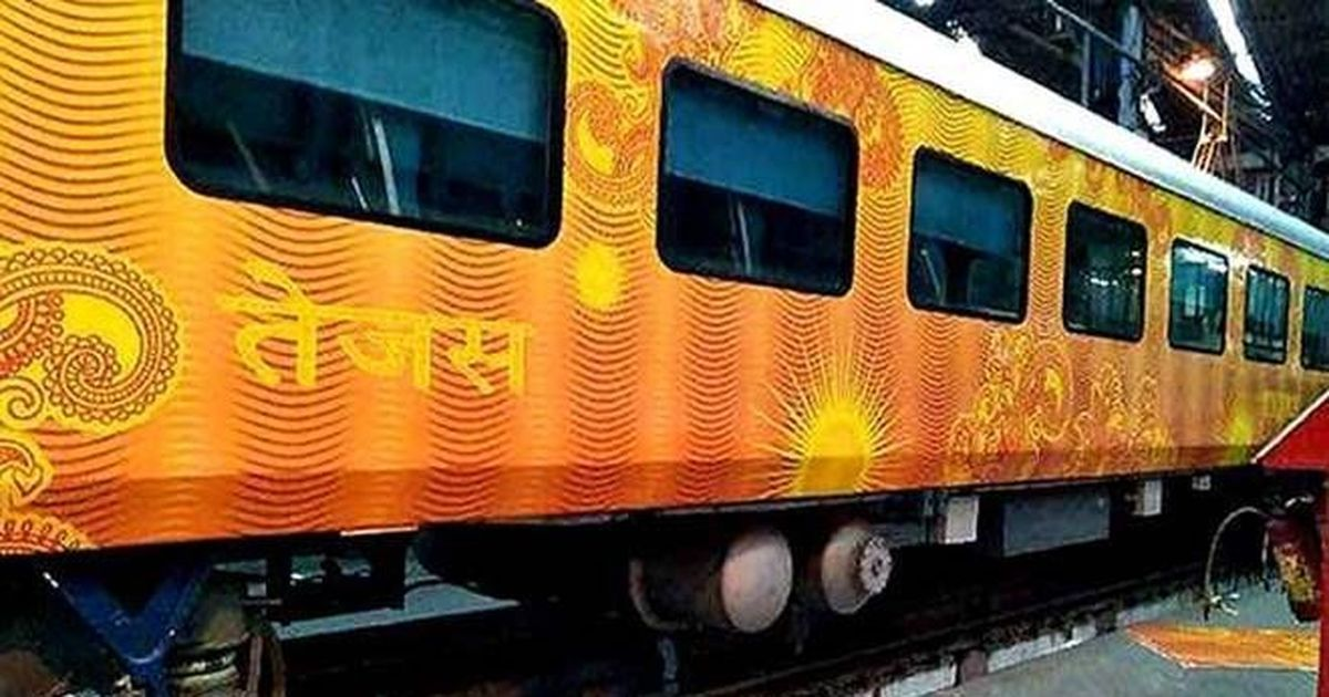 Indian railways will soon Lunc