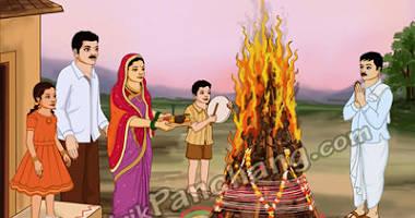 Rangwali Holi fastibel in india