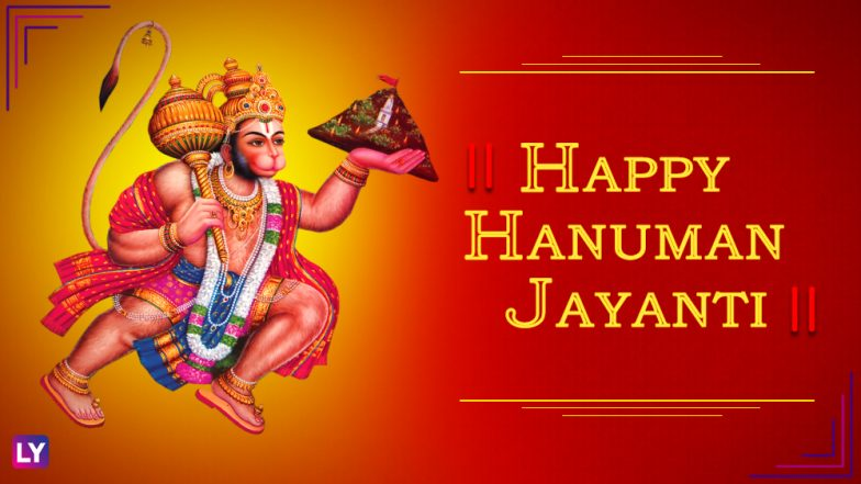 Mahavir Hanuman Jayanti 2018
