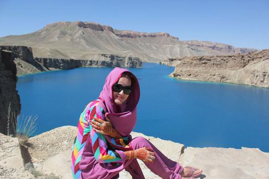 Band-e-Amir Lakes