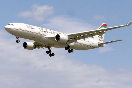 Marriott Rewards & Etihad Airways Partnership Launched
