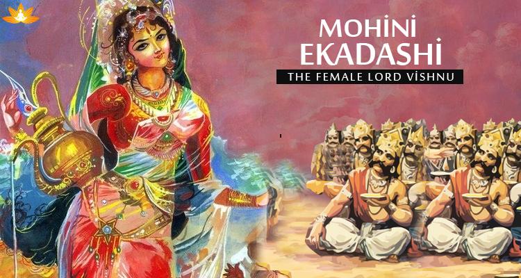 2018 Mohini Ekadashi