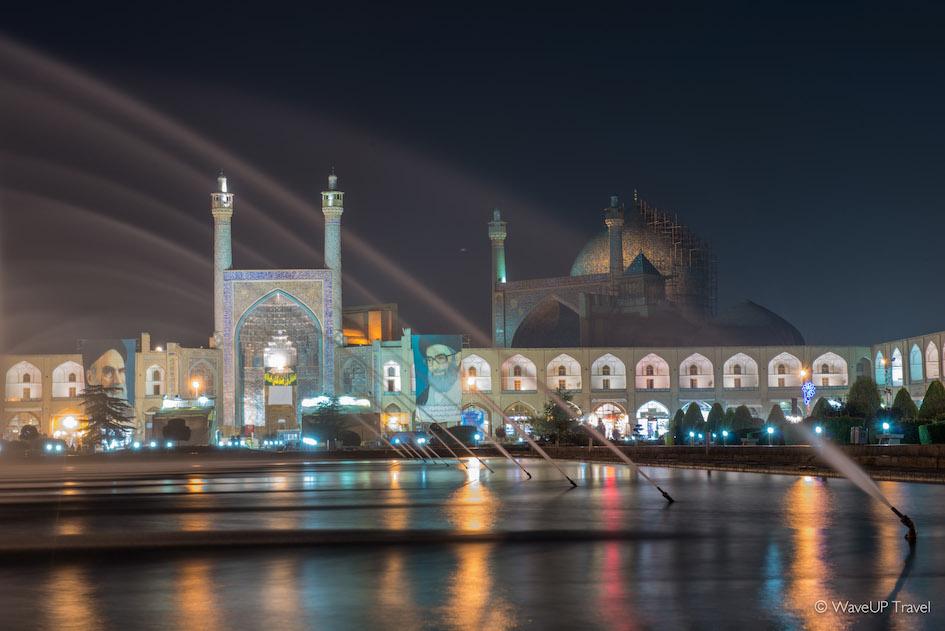 Esfahan city center