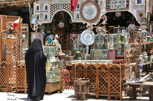 Custom and Culture to know before visiting QATAR
