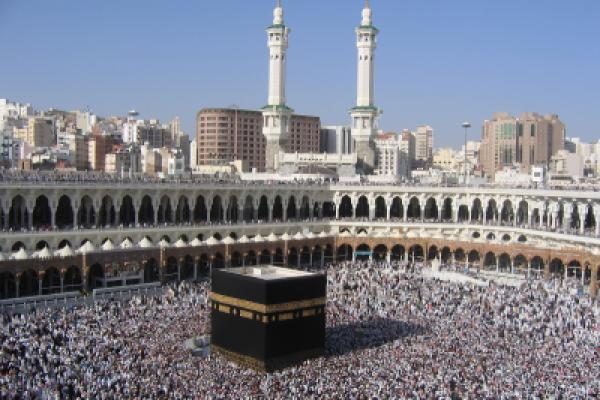 Mawlid al-Nabi, the Birthday of the Prophet Muhammad