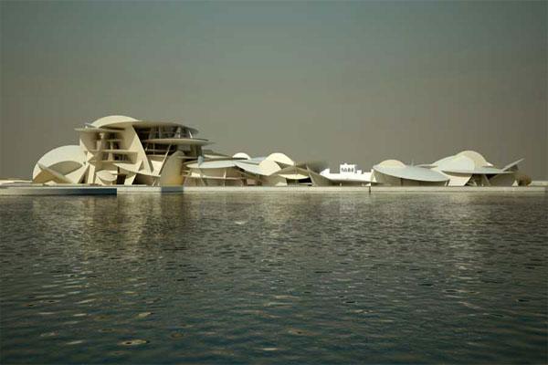 Qatar National Museum, Doha
