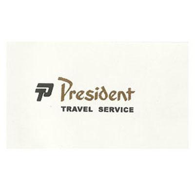 President Travel Service