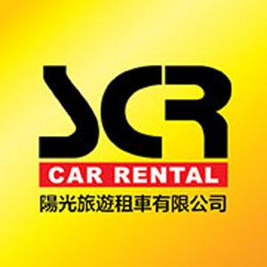 Suria Car Rental & Tour S